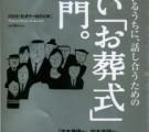 『セオリーMOOK』2009年8.25号