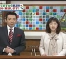 読売テレビ 『情報ライブ ミヤネ屋』2010年12月15日放送