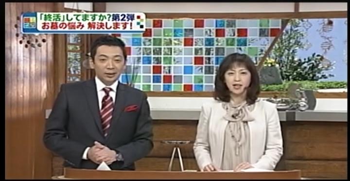 終活】佐々木悦子・メディア掲載...