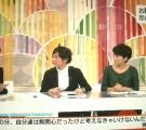 NHK総合『情報LIVEただイマ!』