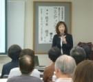 昭島市社会福祉協議会~エンディングノートの書き方~勉強会