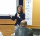武蔵野市消費生活センター ~葬儀とお墓~