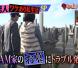 TBSテレビ 『私の何がイケないの?』2014年2月3日放送