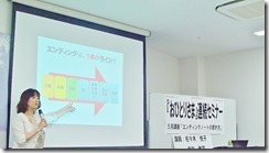 画像1佐々木先生
