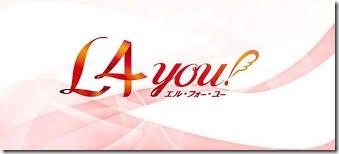 テレビ東京『L4 YOU!(エル・フォー・ユー)』2016年10月26日放送