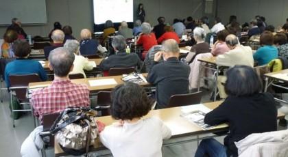 2018年3月16日 船橋市経済部消費生活センター講演