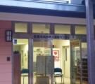 京都市洛西老人福祉センター 勉強会~エンディングノートの書き方~