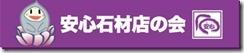 top_page_header