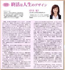 大野屋ニュースVol9_03