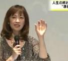 130607shizuoka_ssk3201
