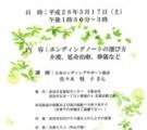 1607_001_01