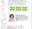 170603_福岡市男女共同参画推進センター・アミカス