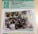 1710_sagamihara__a.jpg