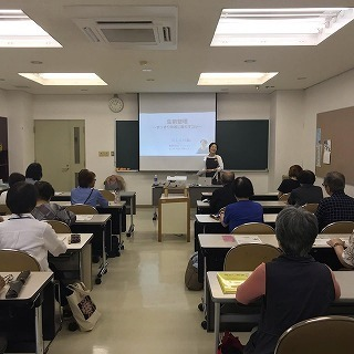 2019年6月22日 小平市立津田公民館講座
